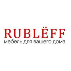 Rubleff